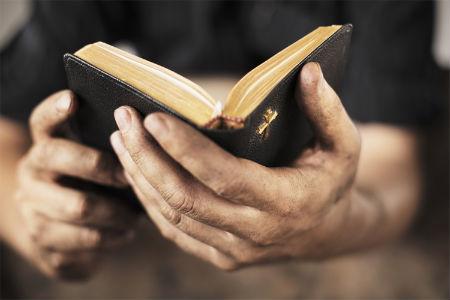 Amerikāņu Bībeles lasīšanas ieradumi