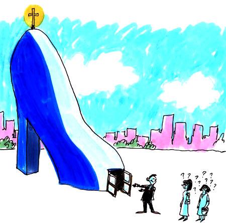 augstpapēžu kurpes baznīca