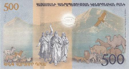 Banknote ar Noasa šķirstu mugurpuse