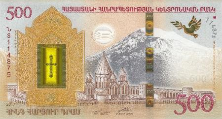 Banknote ar Noasa šķirstu - piekšpuse