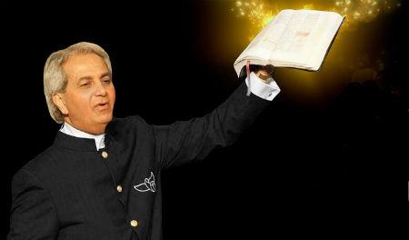 Bībele ir arī ķeceru grāmata