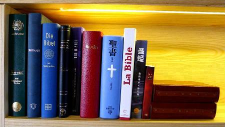 Bībele lasāma katrā divpadsmitajā valodā