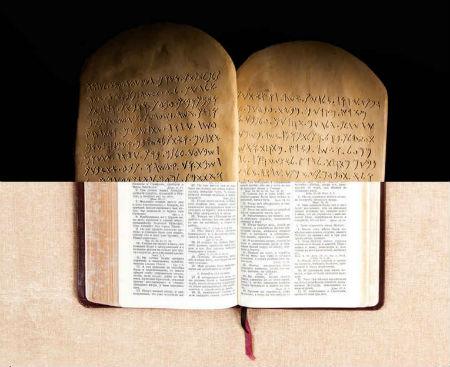 Dieva baušļi un evaņģēlijs mūsu svētdarīšanai