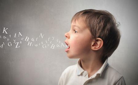 Dieva bērna lūgšanu valoda