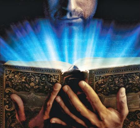 Dievišķās Majestātes noslēpumi atklāti Bībelē