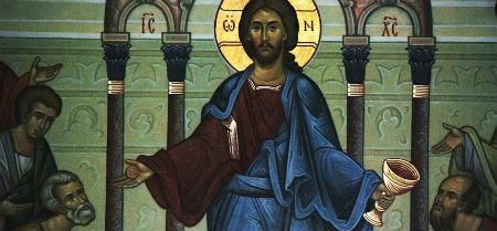 Divpadsmit apustuļu mācība par Svēto Vakarēdienu