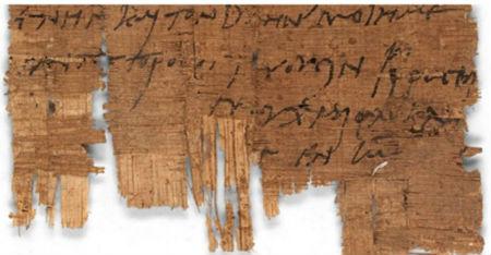 Identificēta senākā kristīgā privātā vēstule