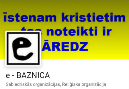 Infografika par e-BAZNICA profilu