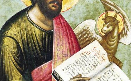 Ko mēs zinām par Lūkas personīgo vēsturi?
