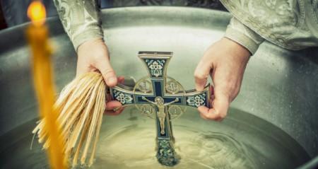 Kristus valstības atšķirības zīme