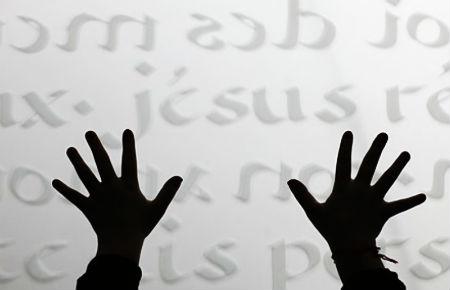Lūgšana Jēzus vārdā