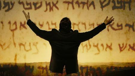 Lūgšanās piesaucamais