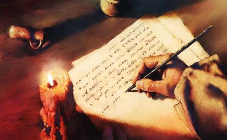 par Jāņa evaņģēlija autoru