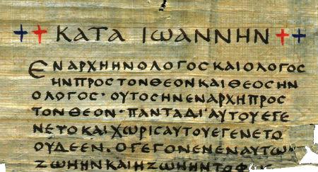 par Jāņa evaņģēlija sarakstīšanas iemesliem