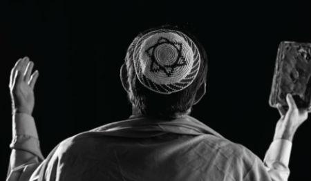 Pravieša loma Israēla tautas vēsturē