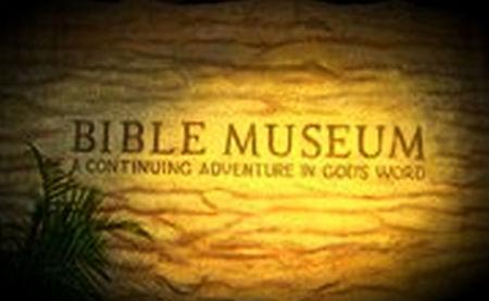 skaistumlietu veikalnieka Bībeles muzejs