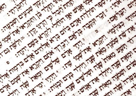 slēpts vēstījums atklāts Mozus grāmatā