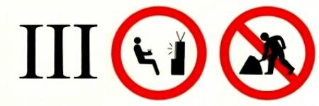 Kas tad trešajā bauslī tiek aizliegt