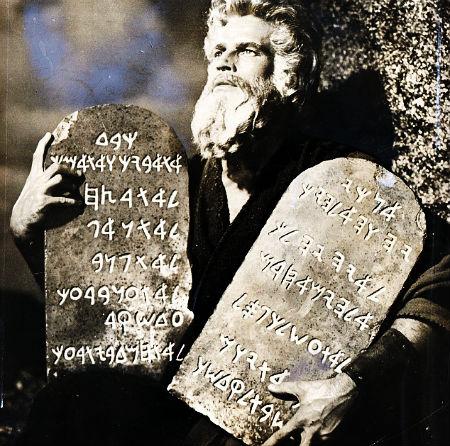Dieva baušļi