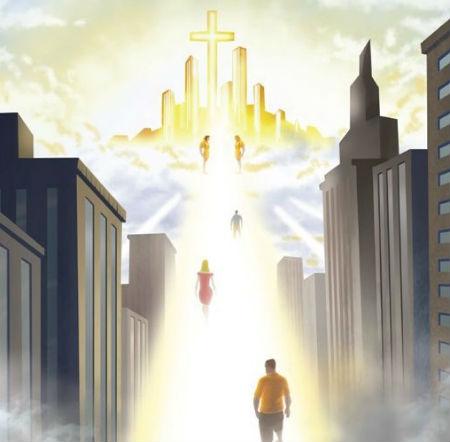 viss Dieva valstības noslēpums