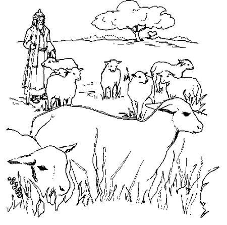 žēlastības gans