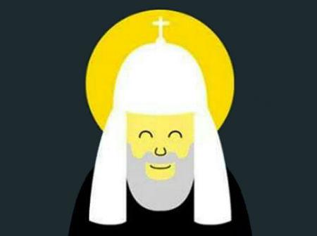 Atmaskots pareizticīgo patriarhs Kirils