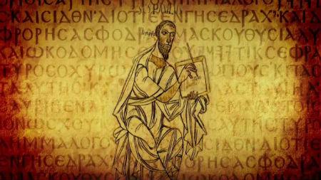 Baznīcas vēsture