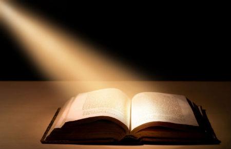Dieva vārda atklāsme iesniedzas dziļā senatnē