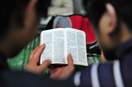 Dieva vārda pārdomās dalies ar citiem