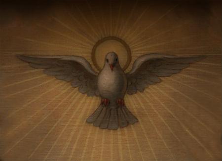 Dievs Svētais Gars