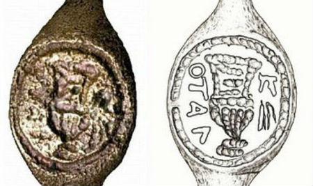 gredzens ar uzrakstu Pilāts