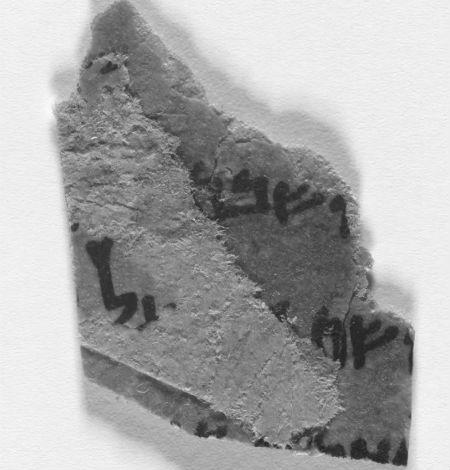 Izrādās tukšie Nāves jūras tīstokļu fragmenti nemaz nav tukšī