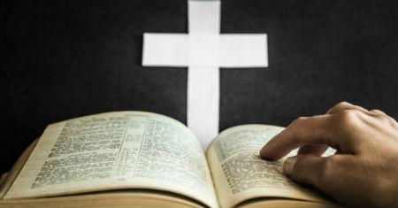 Jaunās Derības uzticamība