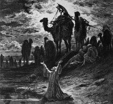 Jēkaba lūgšanas piemērs