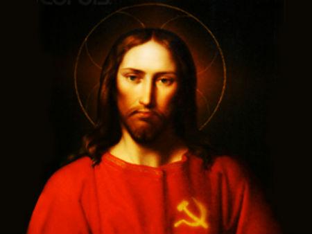 Jēzus komunists