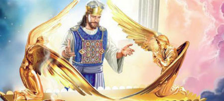 Jēzus Kristus augstais priesteris