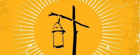 Kā liecinieks par mūsu Kungu un mūsu ticību