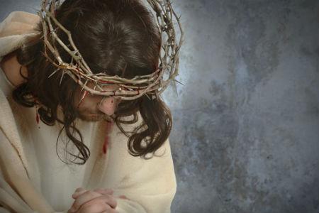 Kristus pazemošanās stāvoklis