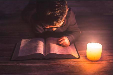 Nozīmīga Dieva vārda daļa