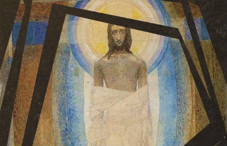 Par ticību Jēzus paaugstināšanai