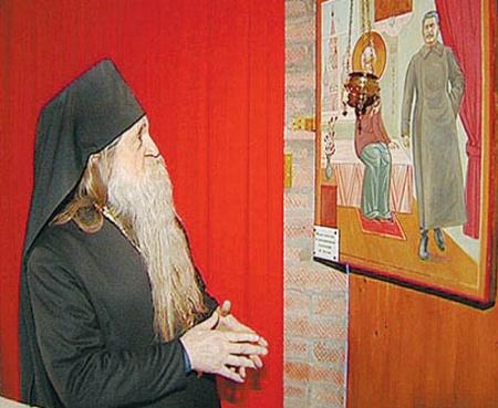 Pareizticīgo baznīcas atkāpšanās no ticības