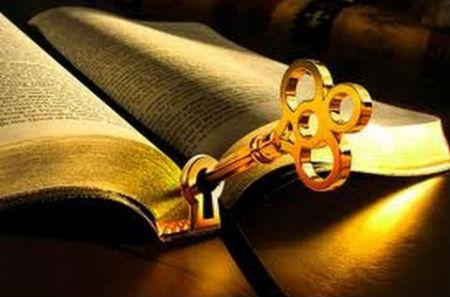 Saprast Dieva Vārdu