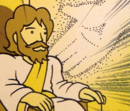 Sēdēšana pie Dieva labās rokas