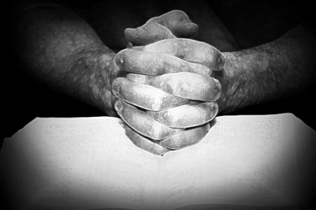 Sestās lūgšanas teksts