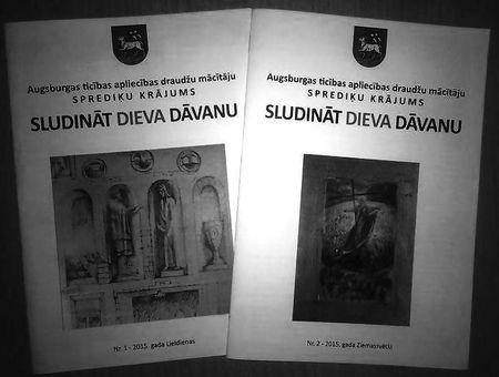 """Augsburgas ticības apliecības draudžu mācītāju sprediķu krājums """"Sludināt Dieva dāvanu"""""""